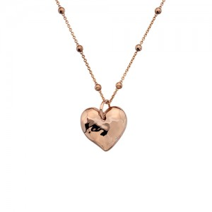 Silver Hot Diamonds Rose Touch Heart Pendant - DP679