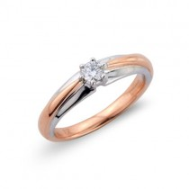 9ct Two Colour Gold Diamond Solitaire Ring - 0.15cts