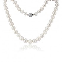 """Graduated 18"""" South Sea Pearl Necklace [Save up to 40% off high street price]"""