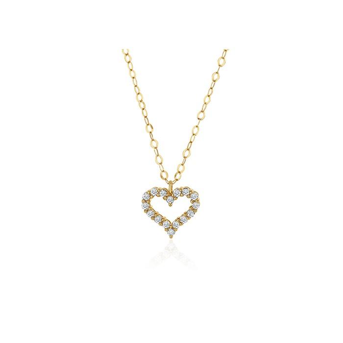 18ct Rose Gold Diamond Heart Pendant & Chain - 0.11ct